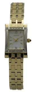 Elgin Stainless Steel Gold Tone Bracelet Band Analog Mother of Pearl Dial EG229