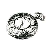 Dark Silvered Stainless Steel Case White Dial Antique Pocket with Chain WP005