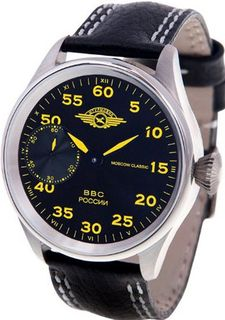 Moscow Classic Shturmovik 3602/05031163 Mechanical for Him Made in Russia