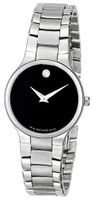 "Movado 0606383 ""Serio"" Stainless Steel"